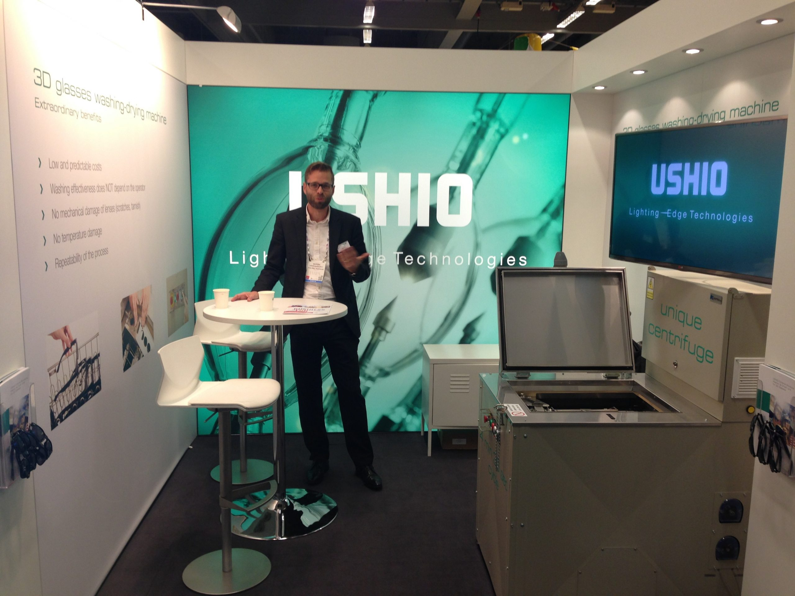 USHIO entering the attraction park business at EAS 2015 in Gothenburg