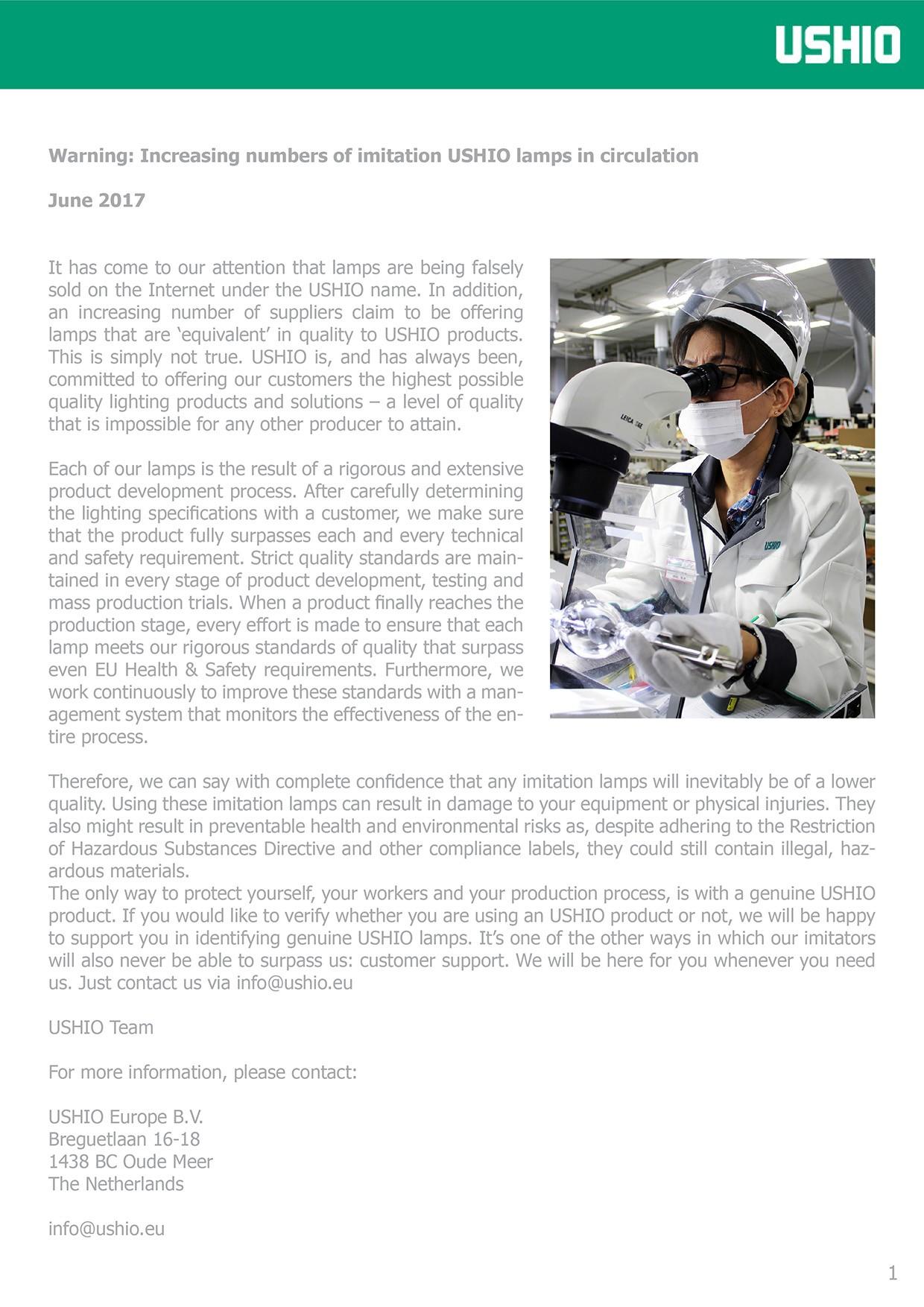 USHIO pet disinfection press release EN