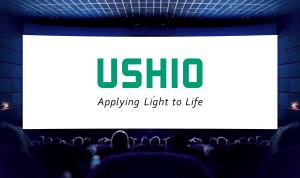 Ushio - Applying Light to Life